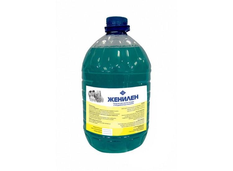 Средство для мытья посуды в посудомоечных машинах ЖЕНИЛЕН® фрукт. ассорти (5кг)