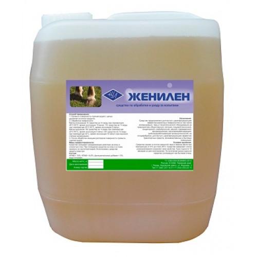 Средство для обработки копытец КРС ЖЕНИЛЕН® 10кг