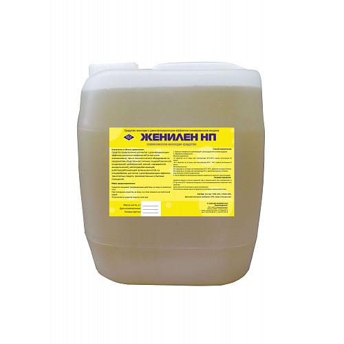 Средство моющее нейтральное низкопенное ЖЕНИЛЕН® с дез.эффектом 10кг