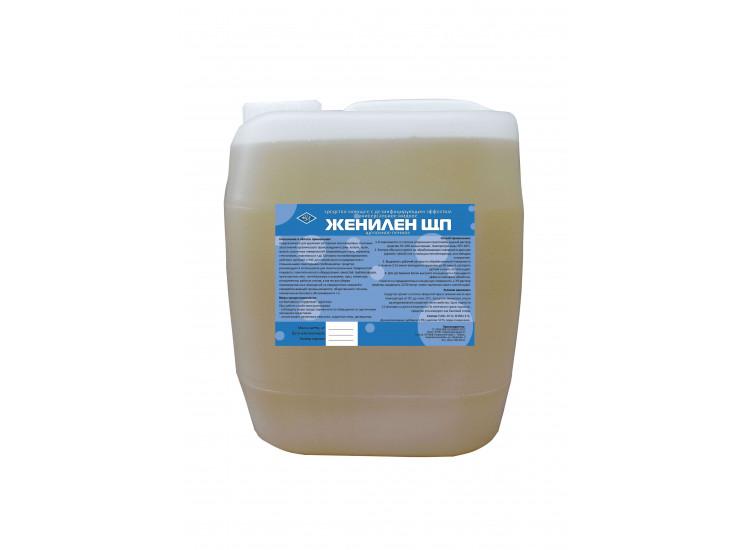 Средство моющее щелочное пенное ЖЕНИЛЕН® с дез.эффектом 10кг