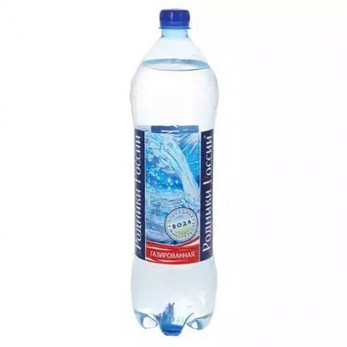 Вода газированная Родники России 1,5 л