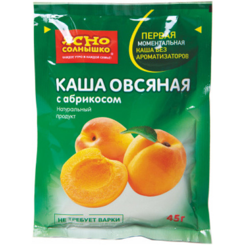 Каша овсяная быстрого приготовления ЯСНО СОЛНЫШКО, абрикос, 45 гр, 1шт
