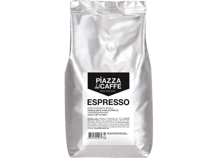 Кофе жареный в зернах Пьяцца Дель Кафе (PIAZZA DEL CAFFE) Эспрессо, 1кг