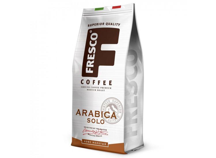 Кофе натуральный молотый FRESCO ARABICA SOLO, 200 гр