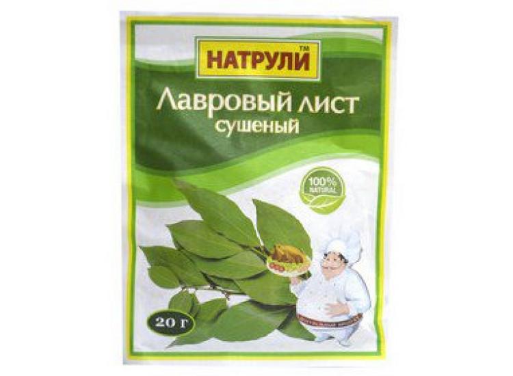 Лавровый лист сушеный НАТУРЛИ 20гр