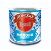 Молоко сгущенное с сахаром Донская Кухня, 380 г ж/б, массовая доля жира 0,2%