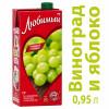 Нектар Любимый сад Виноград и Яблоко 0,95 л