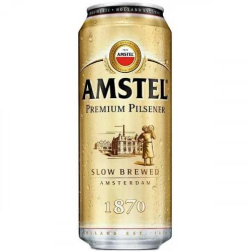 Пиво Амстел Премиум светлое ж/б, 450 мл