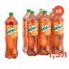 Газированный напиток Mirinda Апельсин 1.5 л