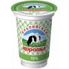 Сметанный продукт Альпийская коровка 15% 400 гр
