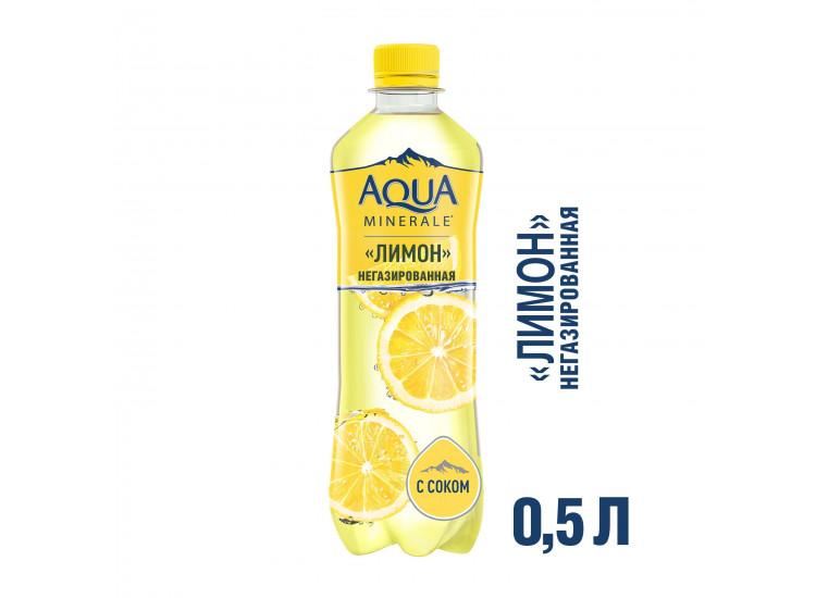 Вода со вкусом лимона негазированная Aqua Minerale 0,5 л