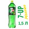Газированный напиток 7 UP Мохито 1,5 л