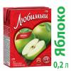 Нектар Любимый яблоко 0,2 л