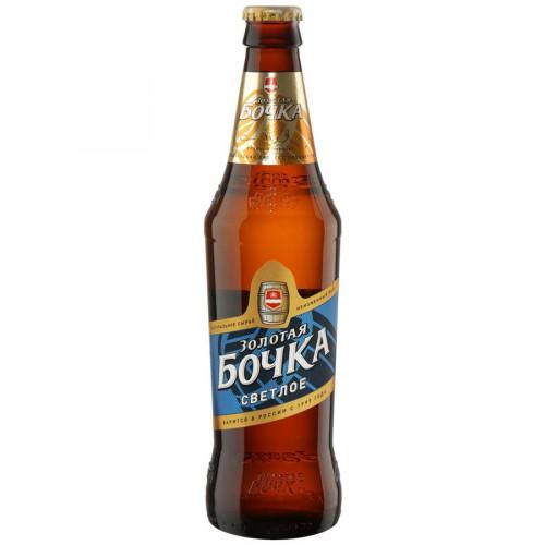 Пиво Золотая Бочка светлое 0,45 л