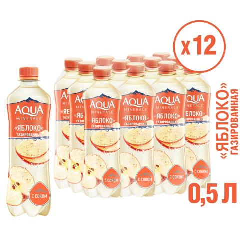Вода газированная яблоко Aqua Minerale 0,5