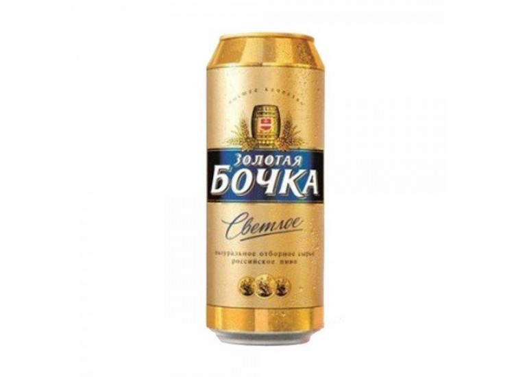 Пиво Золотая бочка Светлое 4,7%