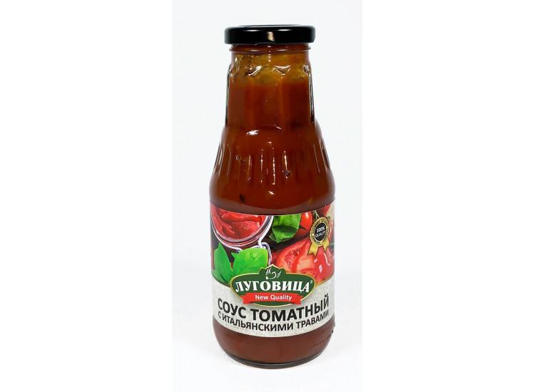 Соус томатный с итальянскими травами ЛУГОВИЦА 330 гр