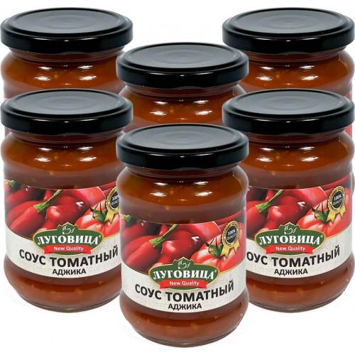 Соус томатный Аджика ЛУГОВИЦА 260 гр