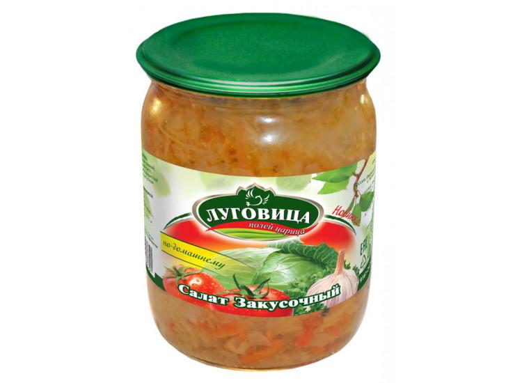 Салат Закусочный ЛУГОВИЦА 500 гр