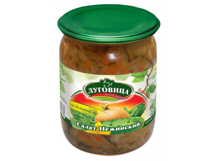Салат Нежинский ЛУГОВИЦА 500 гр стекло