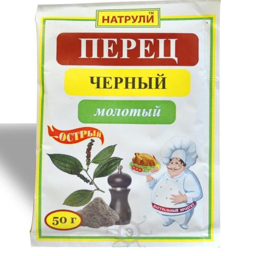 Перец черный молотый НАТУРЛИ, 50гр