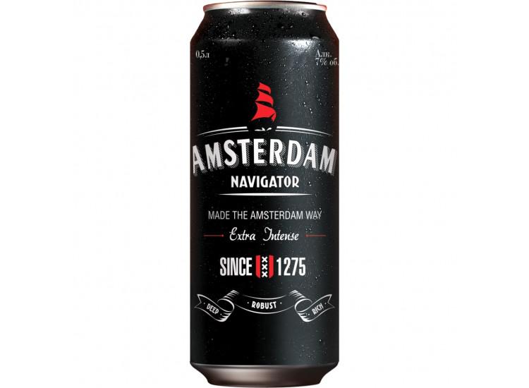 Пиво Амстердам Навигатор, 0,5 л ж/б