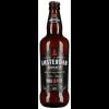 Пиво Амстердам Навигатор, 0,5 л стекло