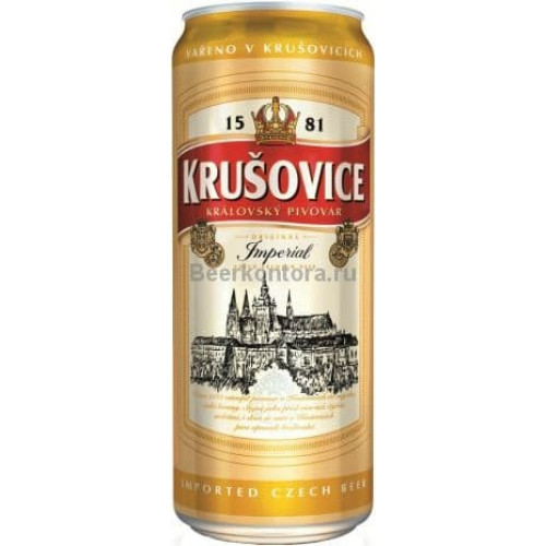 Пиво Крушовице Империал 0,5 л ж/б