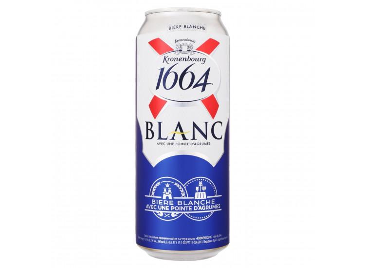 Пиво КРОНЕНБУРГ 1664 (Kronenbourg 1664) Blank 0,46 ж/б