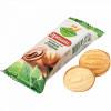 Печенье Орешки с начинкой вареная сгущенка 2шт, 40 гр