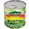 Горошек зеленый консервированный ЛУГОВИЦА 212 гр ж/б