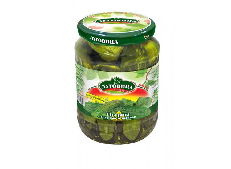 Огурцы с зеленью в заливке,  первый сорт, стерилизованые Луговица 0,670
