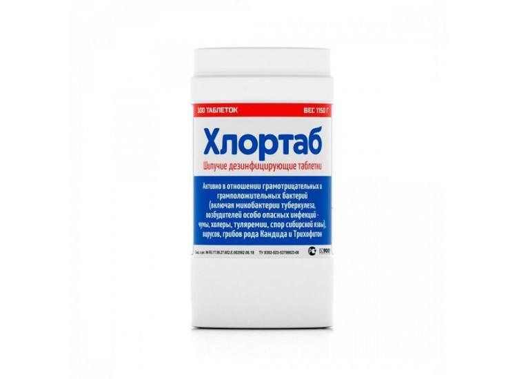 Дезинфицирующее средство Хлортаб 300 табл.