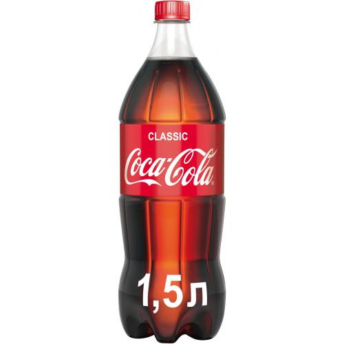 Газированный напиток Coca-Cola 1,5 л