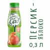 Нектар Фруктовый Сад Персик-Яблоко с мякотью 0,3 л