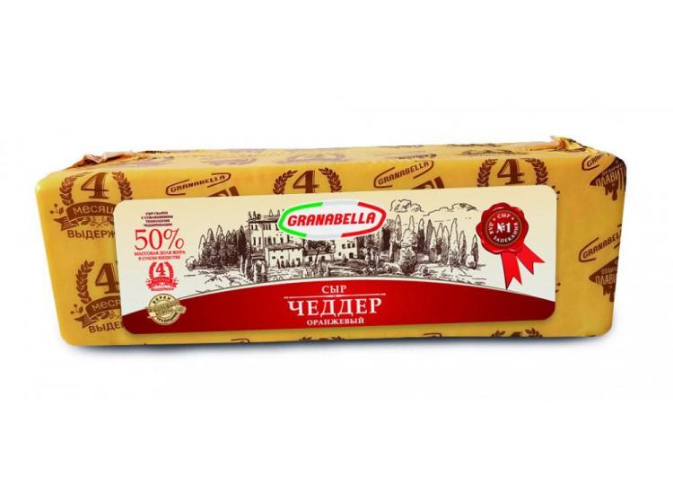 Сыр Granabella Чеддер 50% весовой
