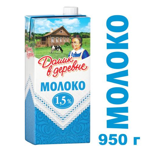 Молоко Домик в деревне ультрапастеризованное 1,5% 950 мл