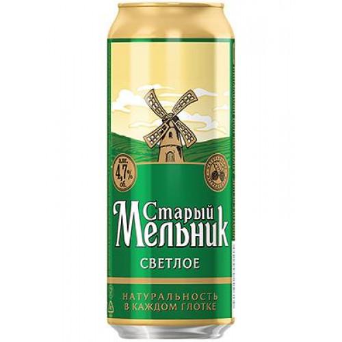 Пиво Старый Мельник Светлое  0,45 л.