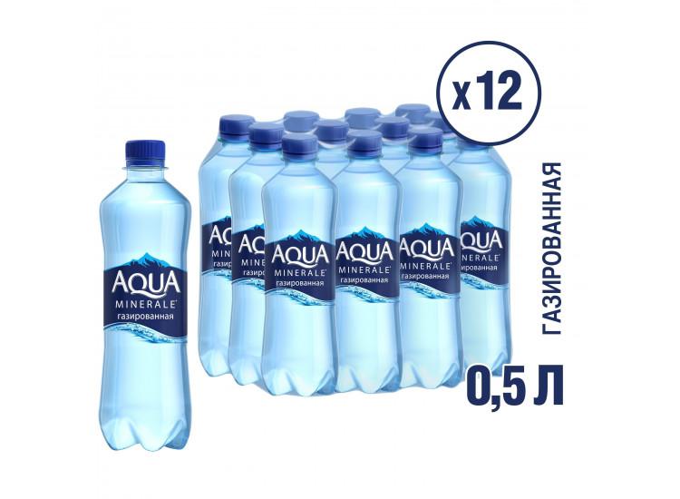 Вода газированная питьевая Aqua Minerale 0,5
