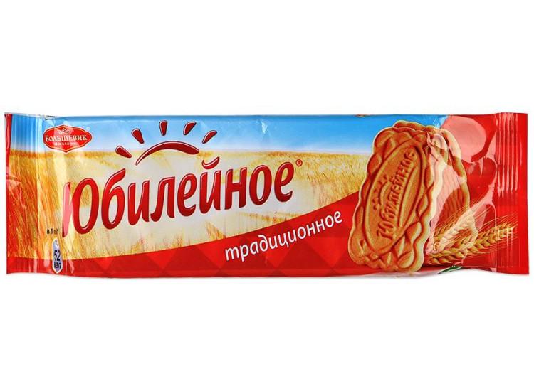 Печенье Юбилейное витаминизированное традиционное
