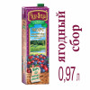 Морс Чудо-Ягода ягодный сбор 0,97 л.