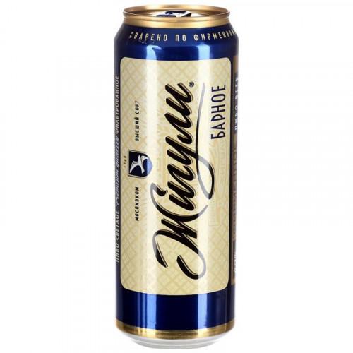 Пиво светлое Жигули Барное 4,9% 0.45 л