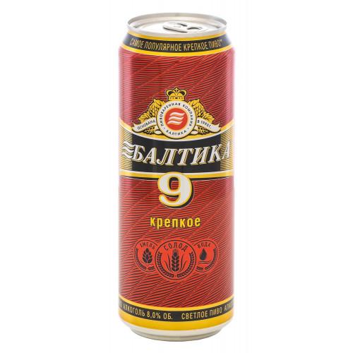 Пиво Балтика №9 светлое крепкое 8% Ж/Б 0,45 л
