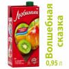 Нектар Любимый Яблоко банан груша киви 0,95 л